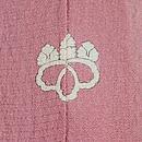 ピンク地秋草の単衣付下 背紋