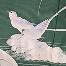 緑地沢鷹にオシドリの色留袖 質感・風合