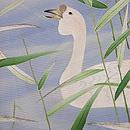 芦辺に白鳥の付下 質感・風合