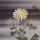 グレー地霞に秋草文様付下 質感・風合