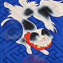 ブルー地鞠と仔犬の長羽織 質感・風合