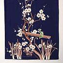 梅に鶯谷紺地色留袖 上前