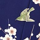 梅に鶯谷紺地色留袖 質感・風合