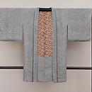 江戸小紋3つ紋羽織 正面