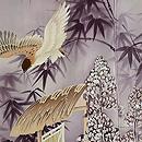 竹林に雀文様訪問着 質感・風合