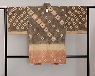 インドネシアトラジャの絞り羽織