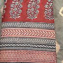 インドネシアトラジャの絞り羽織 羽裏