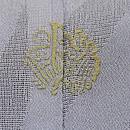 芥子の一つ紋単衣付下 質感・風合