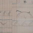 木版染め麻の変わり織 質感・風合