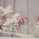水辺に白鷺の楊柳縮緬付下 質感・風合