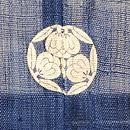 ススキ野に花丸紋訪問着小千谷縮 背紋