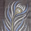 孔雀の羽根文様宮古上布 質感・風合