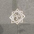 柳に燕単衣羽織 背紋