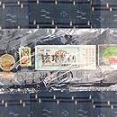 青地琉球絣 証紙