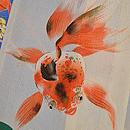 葛に金魚の図訪問着 質感・風合
