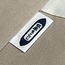 白緑色石畳文様紬袷 もとじ製 質感・風合