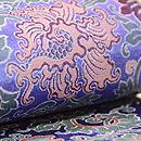 牡丹唐草緞子織半幅帯 前柄
