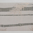 白地黒竹の名古屋帯 前柄
