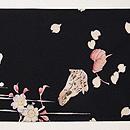 桜吹雪にカエルの黒地名古屋帯 前柄
