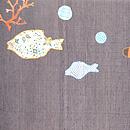 魚コラージュの名古屋帯 前柄