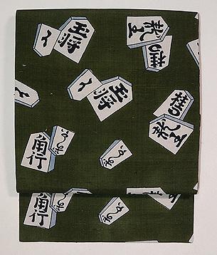 将棋駒の染め名古屋帯