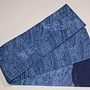 ナイジェリアヨルバの藍染め半巾帯 帯裏