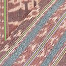 インドネシアの織名古屋帯 質感・風合