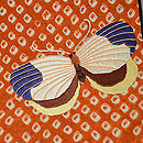 疋田に蝶の半巾帯 前柄