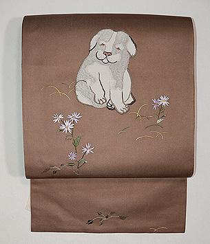 ムク犬の刺繍開き名古屋帯