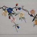 枝垂れ桜の刺繍名古屋帯 前柄