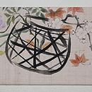 花籠の手描き名古屋帯 前柄