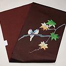 楓に小鳥の刺繍名古屋帯 帯裏