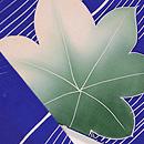 流水に青楓の半巾帯 質感・風合