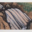 葦辺に鴨の絽名古屋帯 前柄