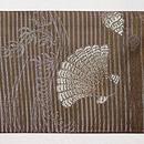 貝尽くし織り絽の名古屋帯 前柄
