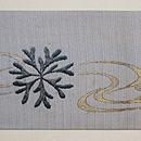 流れに海松の刺繍絽紗名古屋帯 前柄