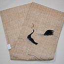 川鵜の刺繍生平麻名古屋帯 帯裏
