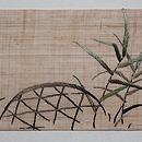 川鵜の刺繍生平麻名古屋帯 前柄