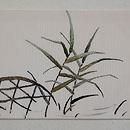 川鵜の絽紗刺繍名古屋帯 前柄