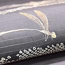 雪輪紋にトンボの絽名古屋帯 質感・風合