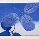 藍暈し萩模様名古屋帯 前柄