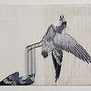 白地雀の絽紗名古屋帯 前柄