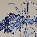 バティックの白地花文様名古屋帯 質感・風合