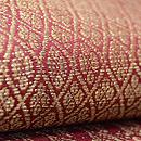 インドネシアスマトラ紋織の名古屋帯 質感・風合