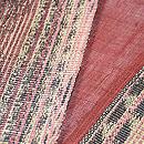 アバカ椰子の半巾帯 質感・風合
