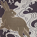 波ウサギの剥ぎ名古屋帯 質感・風合
