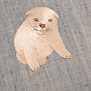 ムク犬の刺繍名古屋帯 質感・風合