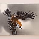 雀の描き絵名古屋帯 前柄