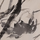 蟹の手描き名古屋帯 質感・風合