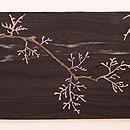 森林に鹿の刺繍名古屋帯 前柄